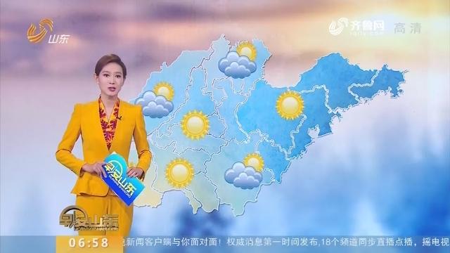 天气早知道:17城市天气预报