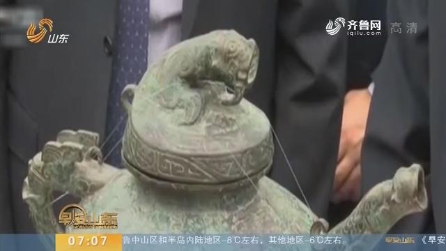 """【昨夜今晨】流失海外百余年""""西周虎鎣""""回家"""