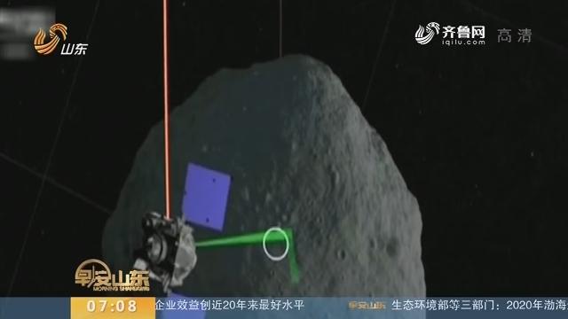 【昨夜今晨】美国国家航天局公布两项太空探索成果