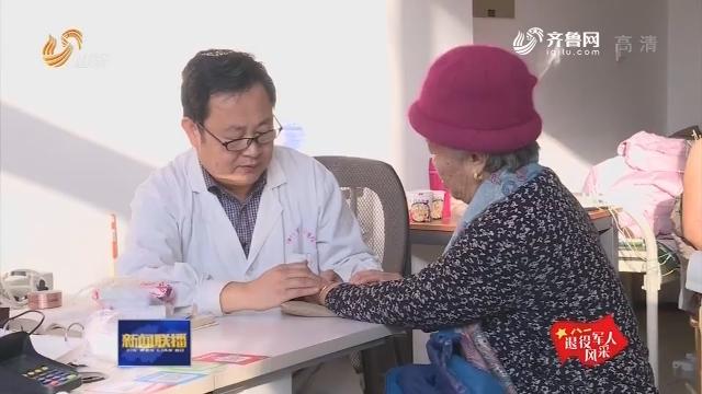 """【退役军人风采】""""妙手仁医""""贾进喜"""