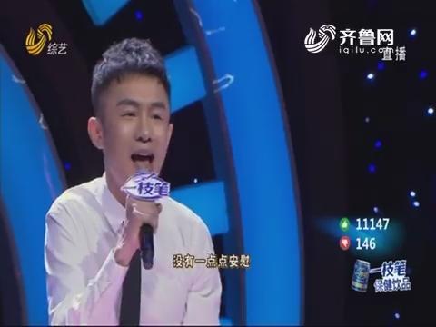 20181212《我是大明星》:美女主持人李毅新闻综艺自由切换