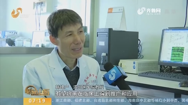 """韩锋产:矢志做耳聋研究领域的一颗""""螺丝钉"""""""
