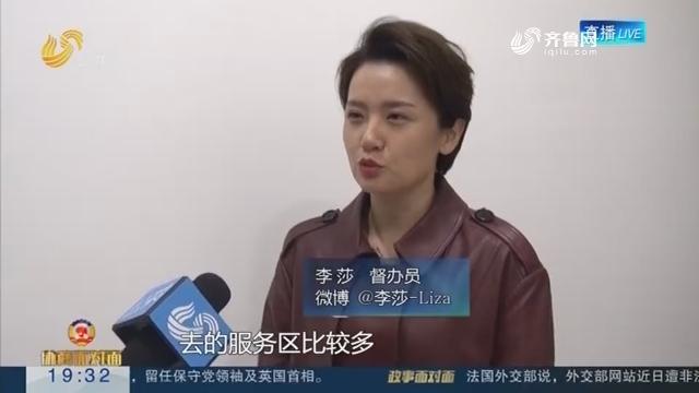 """【协商面对面】省政协召开2018年优秀""""百姓提案""""表彰"""