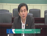 王宏志到办公室第一党支部讲党课