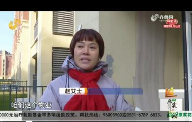 潍坊:指定封装阳台 问题咋解决?