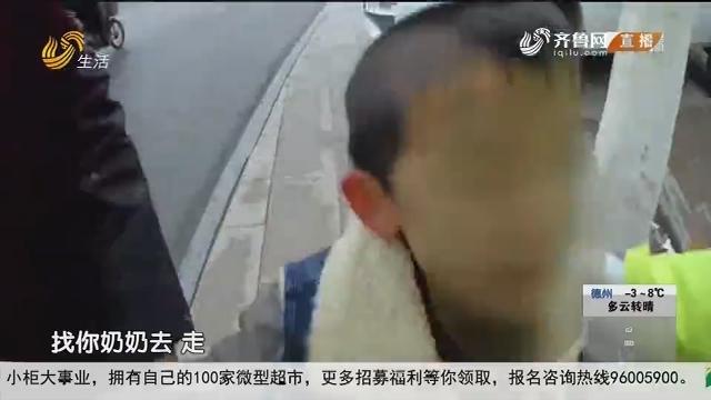济宁:着急!三岁幼童街头走丢大哭