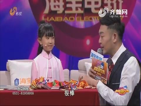 2018年12月15日《超级萌宝秀》完整版