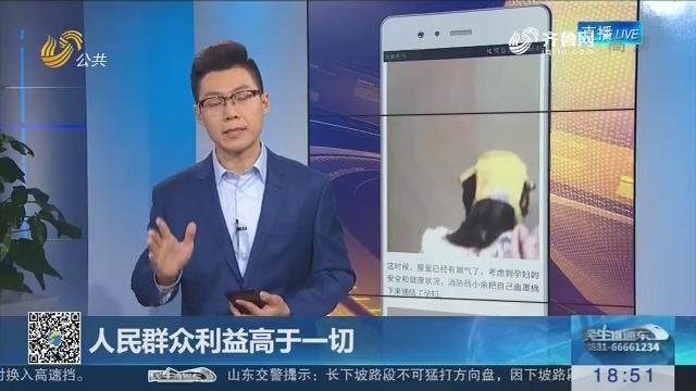 【新说法】业主送锦旗嘲讽制热公司:制冷标兵