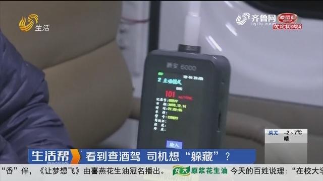 济南:刚学出驾照 小伙开无牌车被查