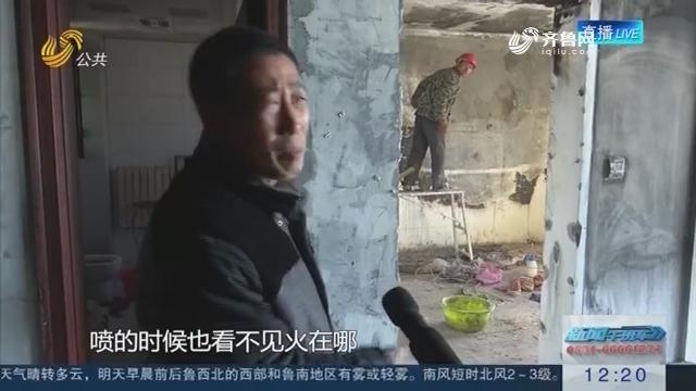 【连线编辑区】小区居民楼突发火灾 众保安协助灭火
