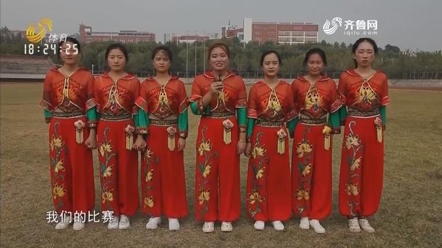 20181219《全能挑战王》:全省复赛
