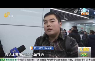 青岛:爱收藏 大学生记录地铁变化