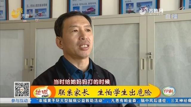 广饶:煤气中毒 母女二人家中昏迷