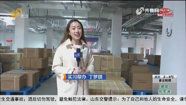 """济南:探访!""""高智商""""医药物流仓储中心"""