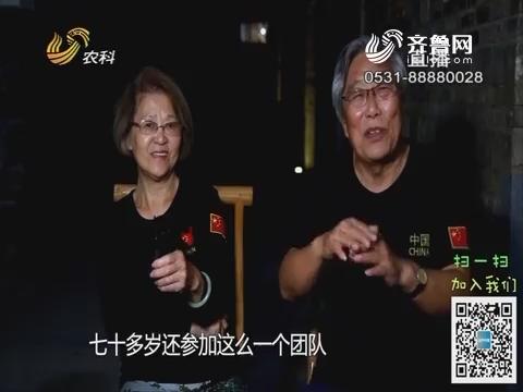 【旅养中国】老兵战友情——陪你一起看山水