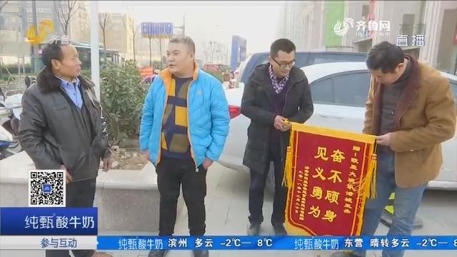 济南:男子深夜施暴 路人勇伸援手