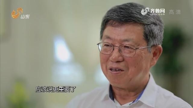 20181222完整版|迟福林:建设改革智库 建言中国改革