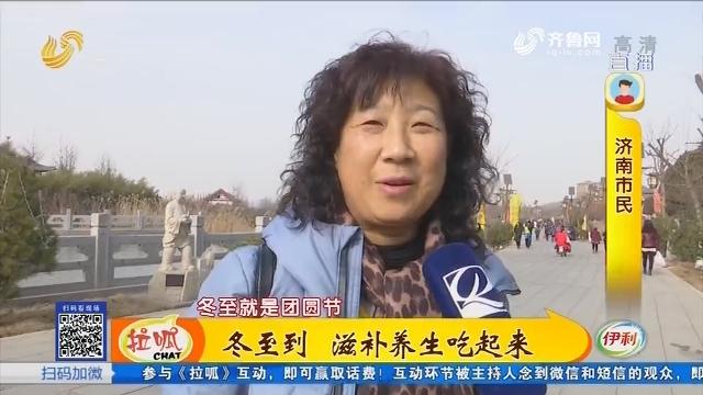 济南:阿胶文化节 现场免费吃驴肉