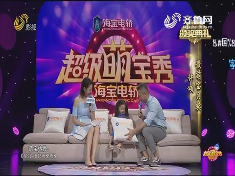 2018年12月22日《超等萌宝秀》完备版