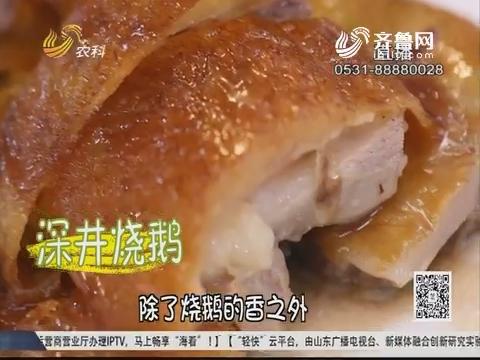 【大寻味】芳姨广东砂锅粥