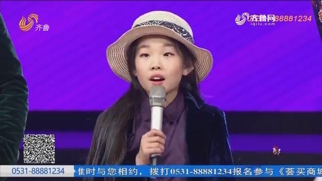 """20181223《好运连连到》:""""莱西舞王""""为妈妈送上爱的礼物"""