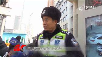 """《问安齐鲁》12-22播出:《济南交警抓拍用上""""人脸识别""""》"""