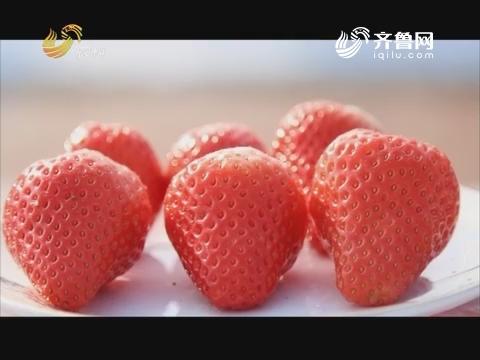 """草莓配上""""蒜保镖"""""""
