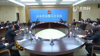 《法院在线》12-22播出:《省法院组织收听收看庆祝改革开放40周年大会实况》