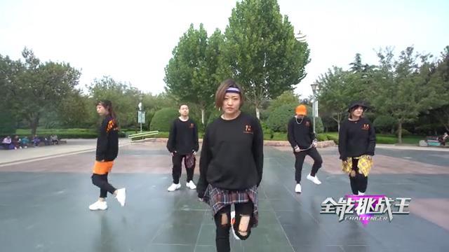 《全能挑战王》济南515街舞表演《Shell shocked》
