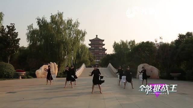 《全能挑战王》济宁致青春艺术团表演《忆青春岁月》