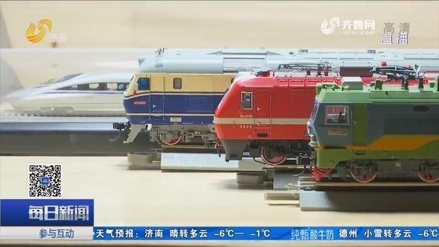 青岛90后火车迷 通过收集车票见证铁路变迁