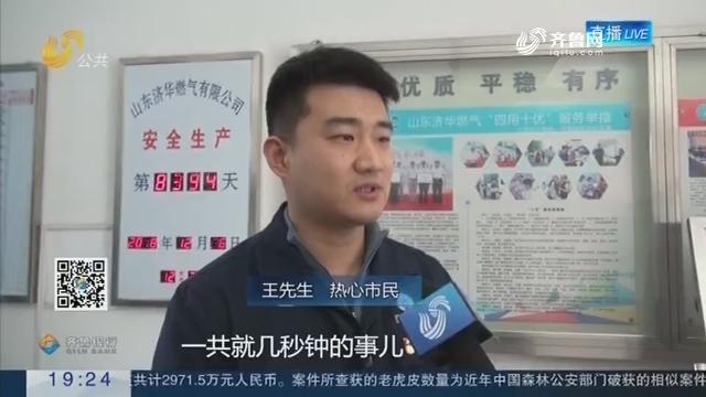 【跑政事】济南泉城路:一持棍男子四处毁坏公物