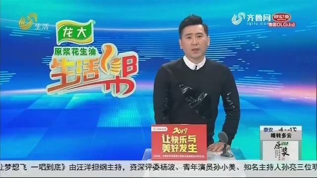 """【重磅】枣庄:参加培训 学成后""""包分配"""""""