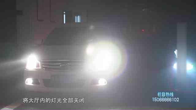 《山东汽车帮》:LED灯比卤素灯亮这么多  难怪是一种趋势