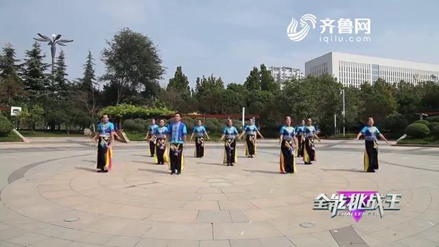《全能挑战王》菏泽市随官屯阿立舞蹈队表演《爱我中华》