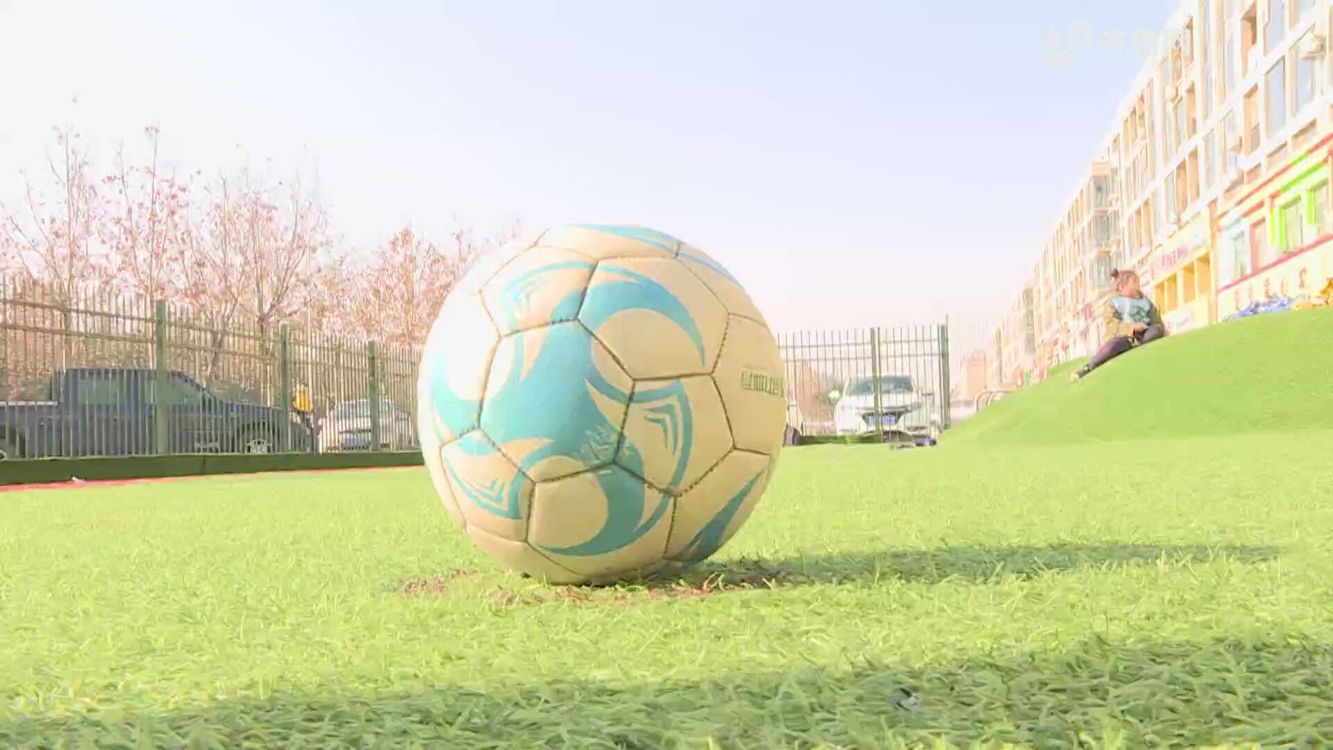 最具活力的健身组织:启九体育踢出少儿足球新天地