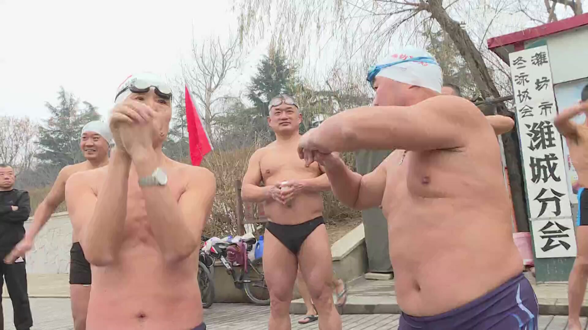 最具活力的健身组织 潍坊冬泳协会
