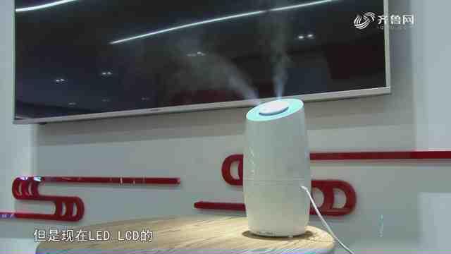 《生活大求真》:天干物燥,电视机旁千万不要摆放加湿器,会爆炸!