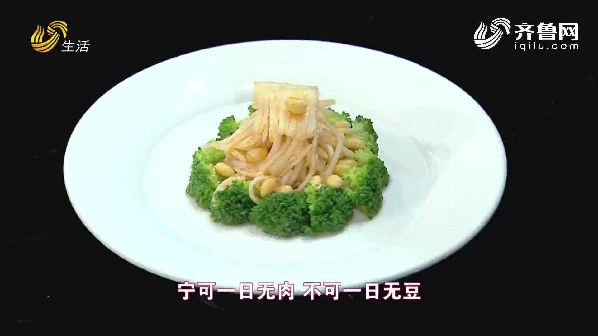 《非尝不可》之非尝美食:补钙料理茄汁茭白