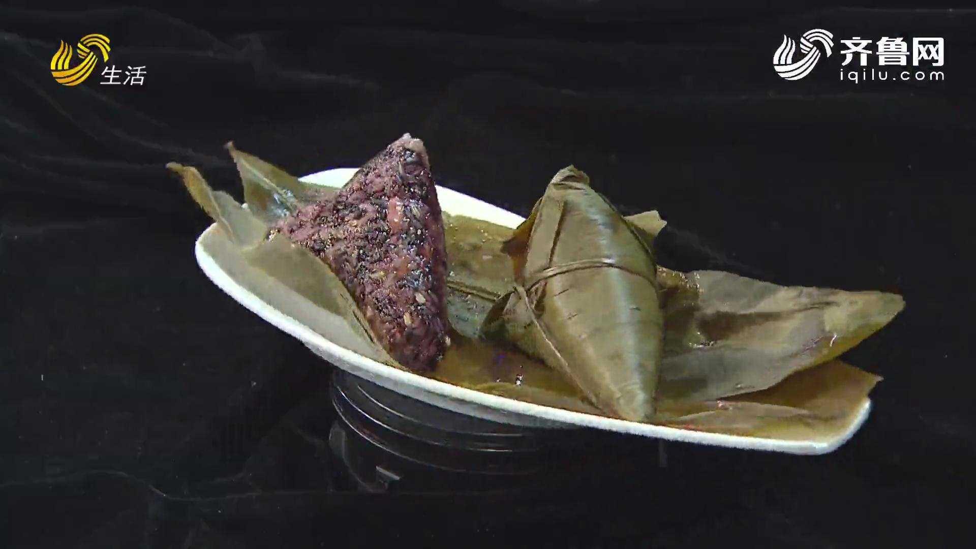 《非尝不可》之非尝美食:如何自制营养丰富的八宝粽子