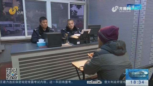 滕州:男子对处罚不满 拍视频发朋友圈辱骂交警