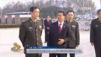 《法院在线》12-29播出:《解放军代表团部分省人大代表到省法院视察工作》
