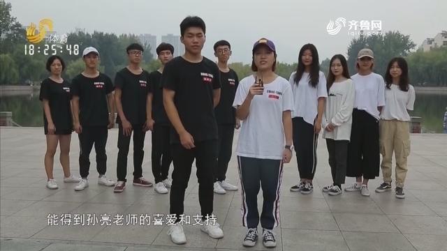 20181231《全能挑战王》:全省复赛