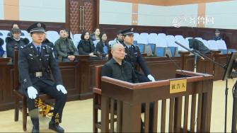 《法院在线》12-29播出:《蔡漳平受贿、贪污案一审宣判》