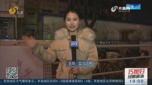 济南:突发!齐鲁儿童医院燃起熊熊大火