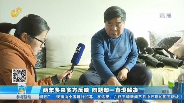 淄博:新房未入住 水表却显示已经用了688吨水