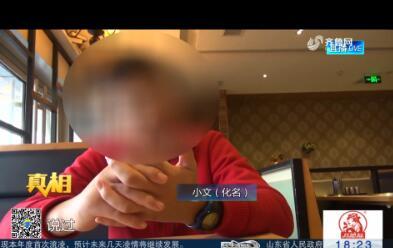 """【真相】15岁""""网瘾""""少年离家出走"""