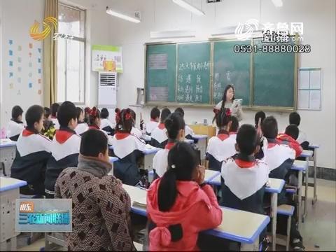 【新年·心愿】拳拳爱心 温暖贫困孩子