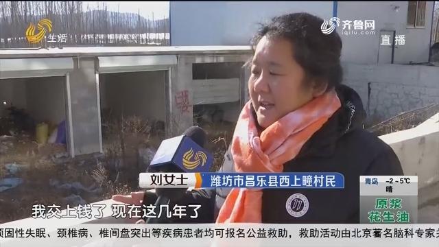 潍坊:交钱买车库 成了别人的?