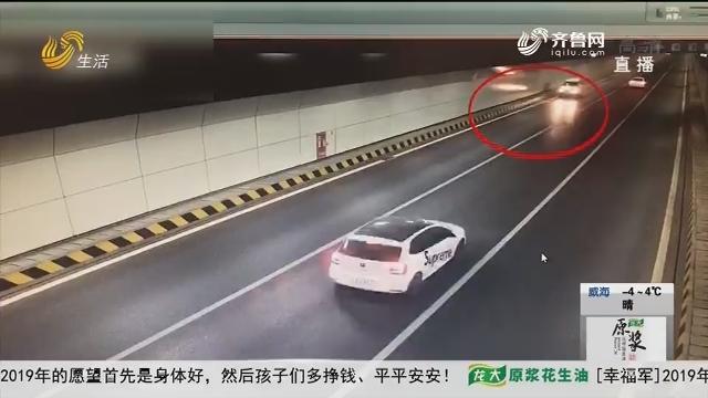 青岛:遇检查 司机隧道里逆行